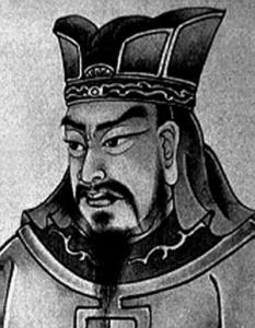 Sun Tzu, Military Strategist, autor of Art of War